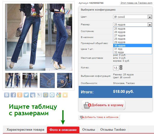 Купить ботинки zara в интернет магазине